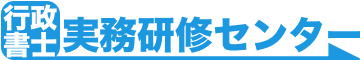 実務研修センターロゴ