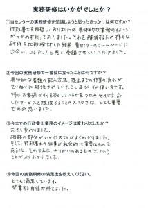 1、小さま(東京都40代 男性)