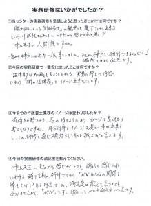 1、松さま(北海道40代 男性)