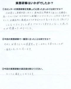 1,杉さま(大阪府30代 男性)