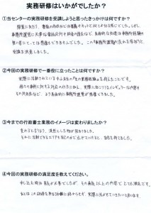 1、大さま(香川県30代 男性)