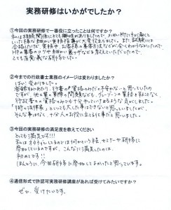 1,大さま(東京都30代 女性)