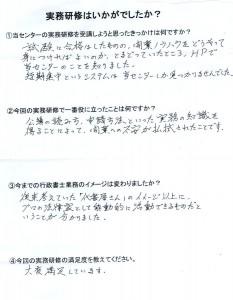 1,梅さま(広島県50代 男性)